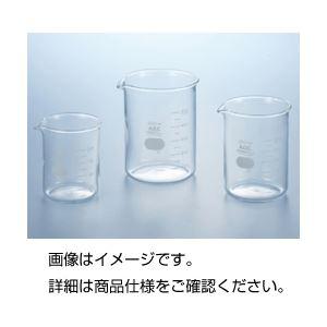 (まとめ)硼珪酸ガラス製ビーカー(IWAKI)100ml【×10セット】の詳細を見る