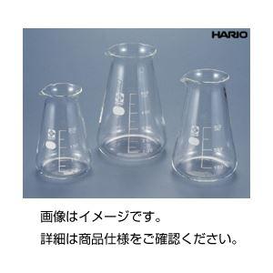 (まとめ)コニカルビーカー(HARIO) 1000ml【×3セット】の写真1