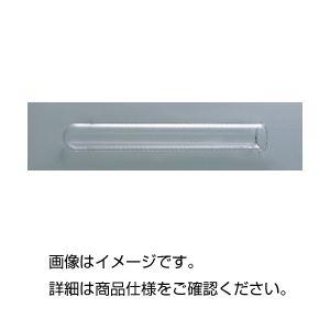 (まとめ)石英試験管S-15【×3セット】の詳細を見る