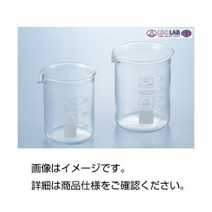 (まとめ)硼珪酸ガラス製ビーカー(ISOLAB)50ml 入数:10個【×3セット】の詳細を見る