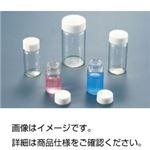 (まとめ)ねじ口瓶 SV-8 8ml透明(50個)【×3セット】
