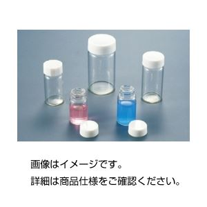 (まとめ)ねじ口瓶SV-15 15ml透明(50個)【×3セット】の詳細を見る