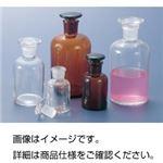 (まとめ)細口試薬瓶(白)120ml【×5セット】