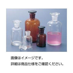 (まとめ)細口試薬瓶(茶)250ml【×5セット】の詳細を見る
