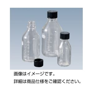 (まとめ)メジューム瓶 BM-50(白)(50ml)【×10セット】の詳細を見る