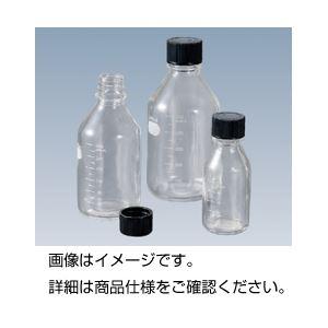 (まとめ)メジューム瓶BM-100(白)(100ml)【×10セット】の詳細を見る