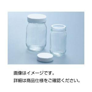 (まとめ)広口サンプル瓶M-450(470ml24個入)【×3セット】の詳細を見る