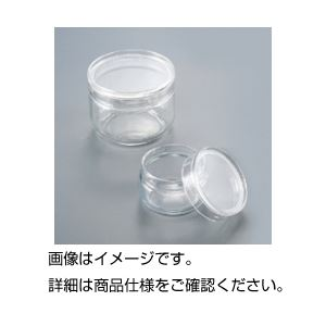 (まとめ)クリアー瓶 S2 350ml【×10セット】の詳細を見る