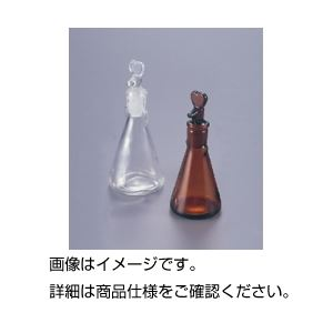 (まとめ)滴瓶 W-60 60ml白【×10セット】の詳細を見る