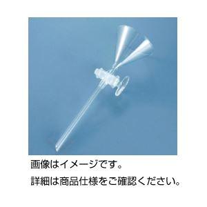(まとめ)活栓付ロート 75mm【×3セット】の詳細を見る