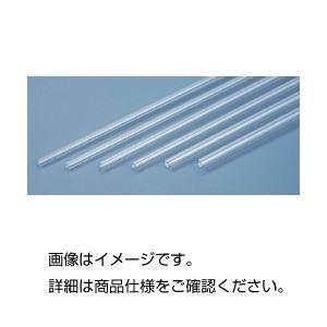 (まとめ)ガラス管 6mmφ×40cm 10本組【×5セット】の詳細を見る