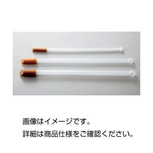 (まとめ)撹拌棒 ポリスマンB【×20セット】の詳細を見る