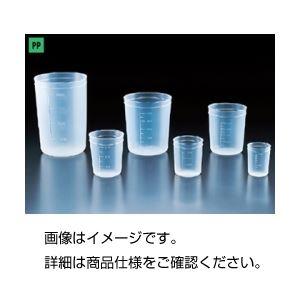 (まとめ)PPディスカップ 1L(100個)【×3セット】の詳細を見る