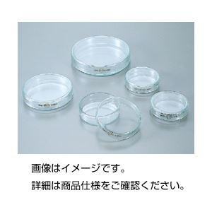 (まとめ)シャーレ(ペトリ皿)60 ガラス製 59φ×20mm 【×10セット】