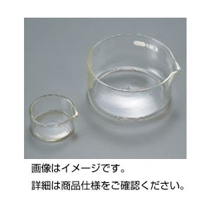 (まとめ)結晶皿 45φ×22mm【×10セット】の詳細を見る