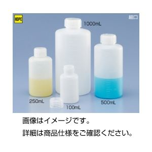 (まとめ)ポリ細口瓶(中栓無し)SN-1000【×20セット】の詳細を見る