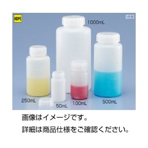 (まとめ)ポリ広口瓶(中栓無し)WN-1000【×20セット】の詳細を見る