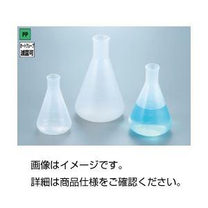 (まとめ)PP三角フラスコ250ml【×20セット】の詳細を見る