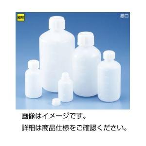 (まとめ)ポリ細口瓶(中栓付) SP-100【×50セット】の詳細を見る