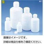 (まとめ)ポリ細口瓶(中栓付) SP-1000【×20セット】