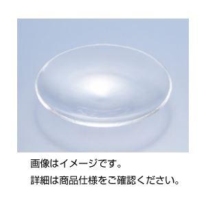 (まとめ)時計皿 75φ【×20セット】の詳細を見る