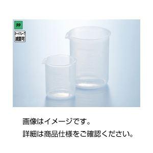 (まとめ)PPビーカー 200ml【×50セット】の商品画像