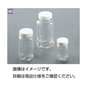 (まとめ)ペット広口瓶 No250【×20セット】の詳細を見る