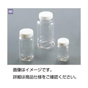 (まとめ)ペット広口瓶 No500【×20セット】の詳細を見る