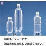 (まとめ)プラスチックペットボトル1000ml (6本組)【×5セット】