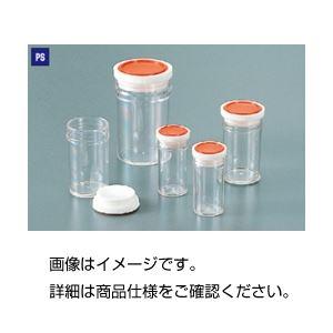 (まとめ)スチロール棒瓶 S-110ml(10個)【×10セット】の詳細を見る