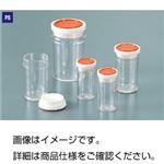(まとめ)スチロール棒瓶 S-7120ml(10個)【×3セット】