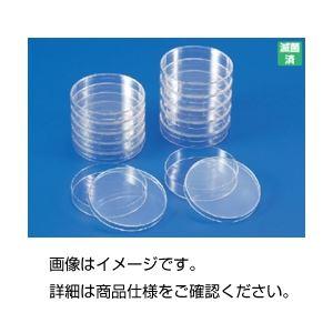 (まとめ)滅菌シャーレ DM-15浅型 入数:12枚×10包【×3セット】の詳細を見る
