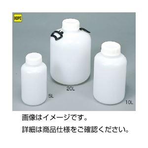 (まとめ)ポリ広口中型瓶 PM-5W 5L【×5セット】の詳細を見る