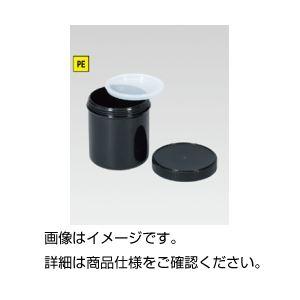 (まとめ)ブラックペール No.610【×10セット】の詳細を見る