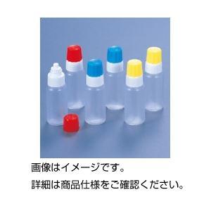 (まとめ)ポリ滴瓶(カラーキャップ)AI-R赤蓋 10個組【×10セット】の詳細を見る
