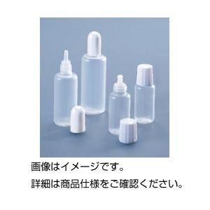 (まとめ)ポリ滴瓶 5ml(10個組)【×20セット】の詳細を見る