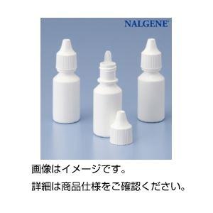 (まとめ)ポリ滴瓶 遮光タイプ15ml(10個組)【×3セット】の詳細を見る