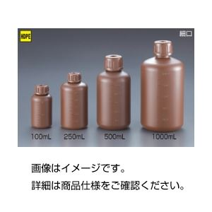 (まとめ)ポリ遮光瓶(細口)中栓付S-100N【×50セット】の詳細を見る