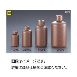 (まとめ)ポリ遮光瓶(細口)中栓付S-500N【×20セット】の詳細を見る