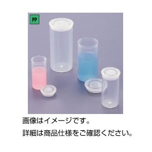 (まとめ)プッシュバイアル PV-20 20ml 50個入【×3セット】の詳細を見る