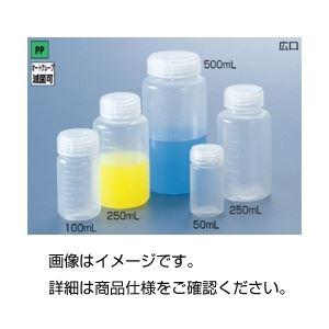 (まとめ)PP広口瓶(中栓なし)PF-250【×30セット】の詳細を見る