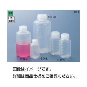 (まとめ)PP細口瓶(中栓なし)PS-100【×50セット】の詳細を見る