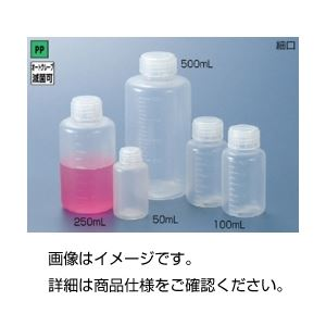 (まとめ)PP細口瓶(中栓なし)PS-1000【×20セット】の詳細を見る