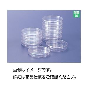 滅菌シャーレ 浅型(IWAKI) 入数:10枚×10包の詳細を見る