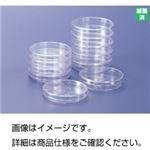 滅菌シャーレ 浅型(IWAKI) 【入数:10枚×10包】 滑り止めリブ付き