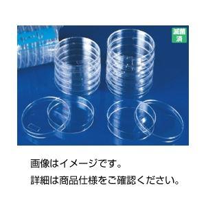 (まとめ)滅菌シャーレ(BIO-BIK)浅型-100 入数:10枚×10包 【×3セット】の詳細を見る