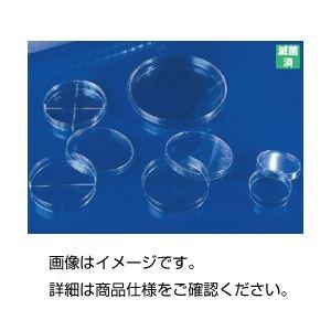 滅菌シャーレ バルマークNo.901 60φ 入数:20枚×25包の詳細を見る