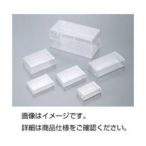 (まとめ)角型スチロールケースNo11 (10個組)【×3セット】の詳細を見る
