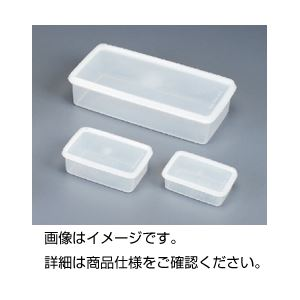 (まとめ)シール容器 OA-5(230ml)【×20セット】の詳細を見る