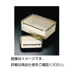 (まとめ)タイトボックス No4浅1500ml【×10セット】の詳細を見る
